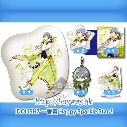 IDOLiSH7 「千」一番賞 Happy Sparkle Star! A + M + N + O × 2 + P 賞 (1 set 6 件) Kuji Happy Sparkle Star! Pirze A + M + N + O × 2 + P Yuki【IDOLiSH7】