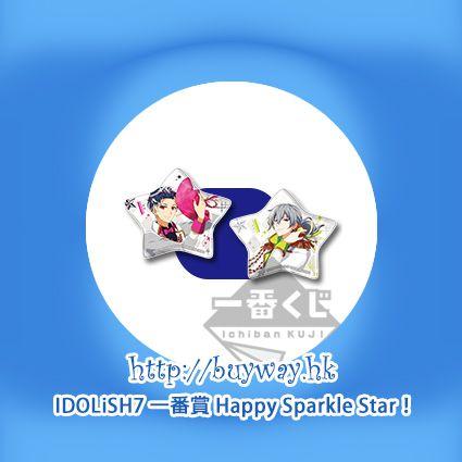 IDOLiSH7 「百 + 千」星形軟膠徽章 一番賞 Happy Sparkle Star! O 賞 一番賞 (1 套 2 款) Kuji Happy Sparkle Star! Pirze O Momo + Yuki (2 Pieces)【IDOLiSH7】