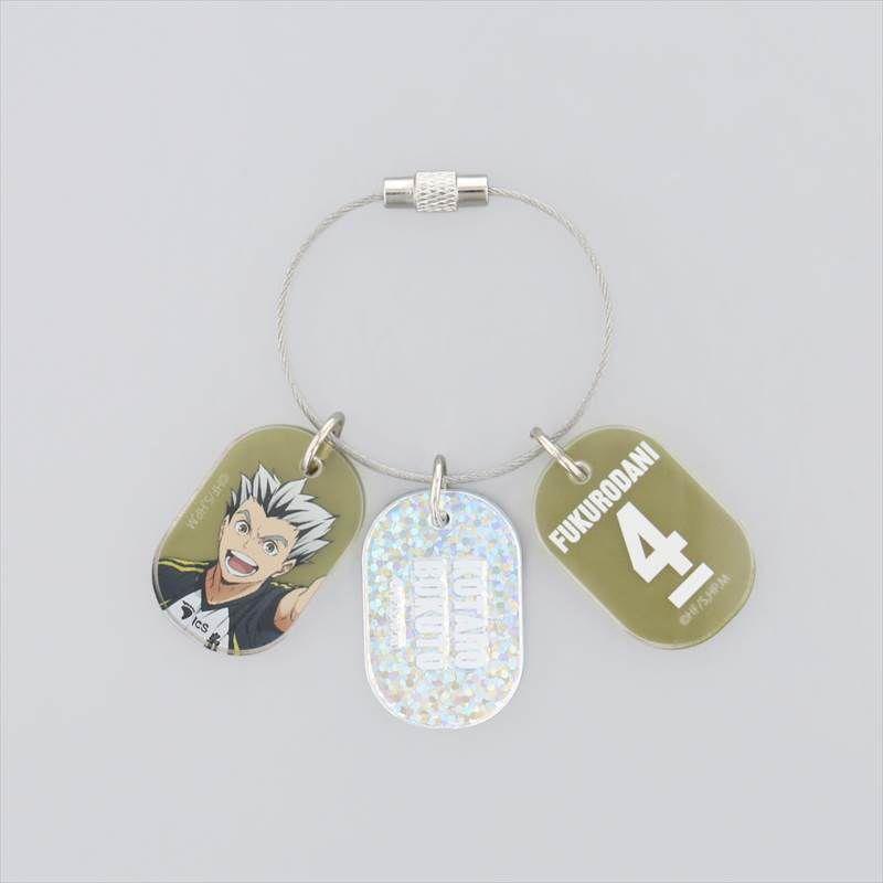 排球少年!! 「木兔光太郎」3連 亞克力匙扣 Triple Acrylic Key Chain Bokuto Kotaro【Haikyu!!】
