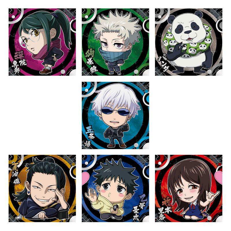 咒術迴戰 「劇場版 咒術迴戰 0」食玩威化餅 貼紙 (20 個入) Jujutsu Kaisen 0: The Movie Nyaformation Deformed Sticker Wafer Card (20 Pieces)【Jujutsu Kaisen】