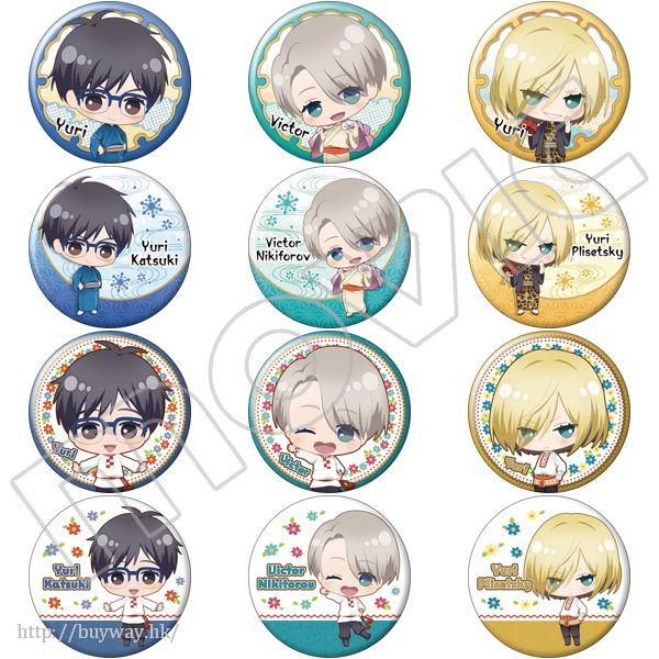 勇利!!! on ICE Q版 收藏徽章 (12 個入) Character Badge Collection (12 Pieces)【Yuri on Ice】