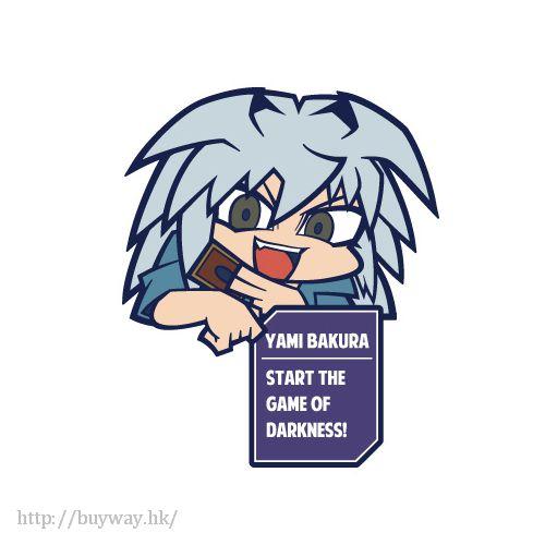 遊戲王 「獏良了」到處夾 Pyokotte Yami Bakura【Yu-Gi-Oh!】