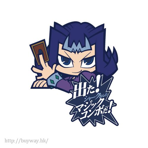 遊戲王 「神代凌牙」到處夾 Pyokotte Kamishiro Ryoga【Yu-Gi-Oh!】