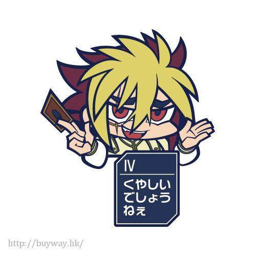遊戲王 「IV」到處夾 Pyokotte IV【Yu-Gi-Oh!】