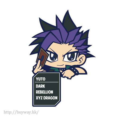 遊戲王 「ユート」到處夾 Pyokotte Yuto【Yu-Gi-Oh!】