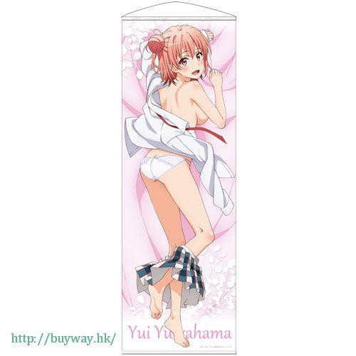 果然我的青春戀愛喜劇搞錯了。 「由比濱結衣」掛布 Wall Scroll Yui Yuigahama【My youth romantic comedy is wrong as I expected.】
