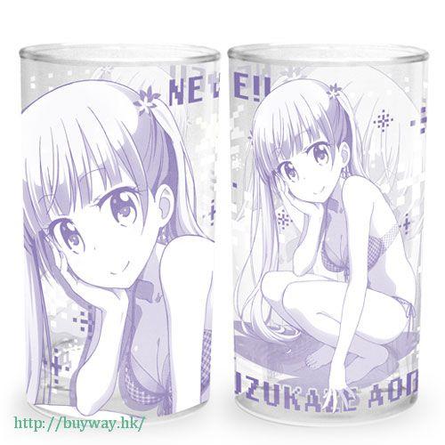 New Game! 「涼風青葉」杯子 Glass Aoba Suzukaze【New Game!】