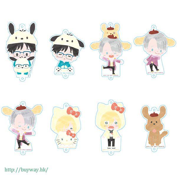 勇利!!! on ICE Yuri on Ice × Sanrio characters 亞克力掛飾 (8 個入) Yuri on Ice×Sanrio characters Tsunagaru! Acrylic Charm (8 Pieces)【Yuri on Ice】