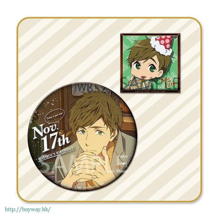 Free! 熱血自由式 「橘真琴」TM Precious Birthday 徽章 (1 套 2 款) TM Precious Birthday Can Badge Set Tachibana Makoto【Free!】
