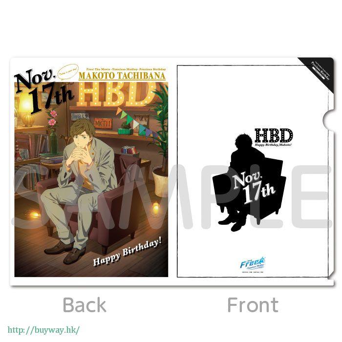 Free! 熱血自由式 「橘真琴」TM Precious Birthday 文件套 TM Precious Birthday Clear File Tachibana Makoto【Free!】