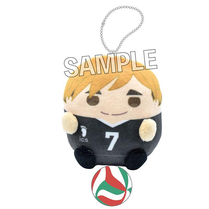 排球少年!! 「宮侑」UGOKE!!震騰騰 公仔掛飾 UGOKE!! Miya Atsumu【Haikyu!!】