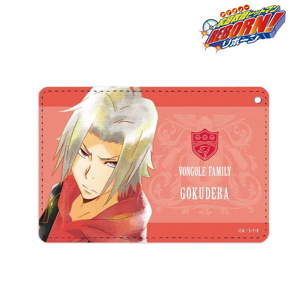 家庭教師HITMAN REBORN! 「獄寺隼人」Ani-Art Aqua Label 皮革證件套 Ani-Art Aqua Label 1 Pocket Pass Case Gokudera Hayato【Reborn!】