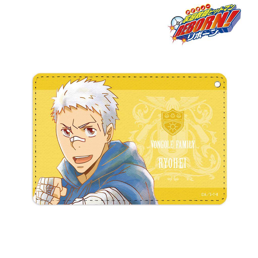 家庭教師HITMAN REBORN! 「笹川了平」Ani-Art Aqua Label 皮革證件套 Ani-Art Aqua Label 1 Pocket Pass Case Sasagawa Ryohei【Reborn!】