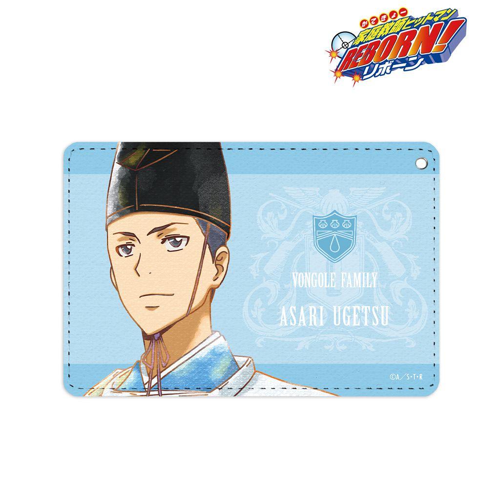 家庭教師HITMAN REBORN! 「朝利雨月」Ani-Art Aqua Label 皮革證件套 Ani-Art Aqua Label 1 Pocket Pass Case Asari Ugetsu【Reborn!】