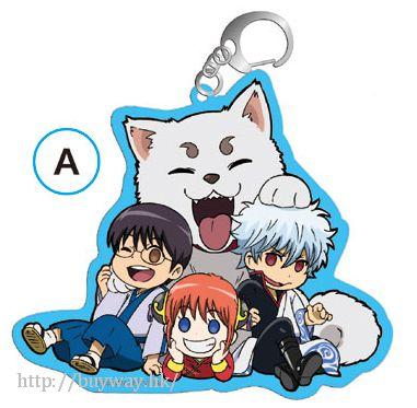 銀魂 「銀時 + 新八 + 神樂 + 定春」匙扣 Acrylic Key Chain A Yorozuya【Gin Tama】