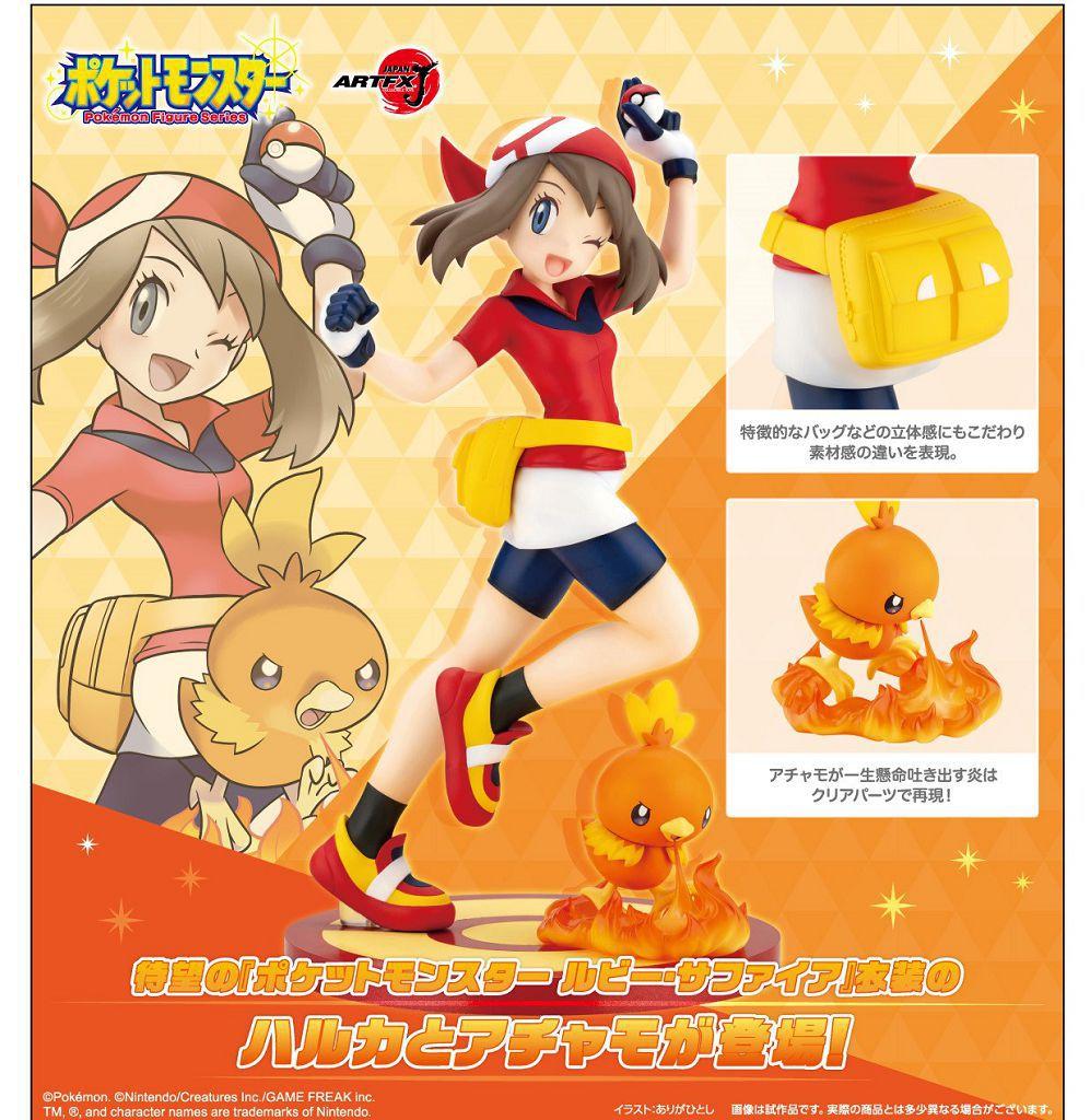 寵物小精靈 ARTFX J 1/8 「小遙 + 火稚雞」 ARTFX J 1/8 Haruka with Torchic【Pokemon】