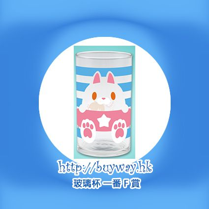 白貓Project B 款玻璃杯 一番 F 賞 夏休み満喫だニャ!! Ichiban Kuji Prize F Natsuyasumi Mankitsu da Nya!!【Shironeko Project】