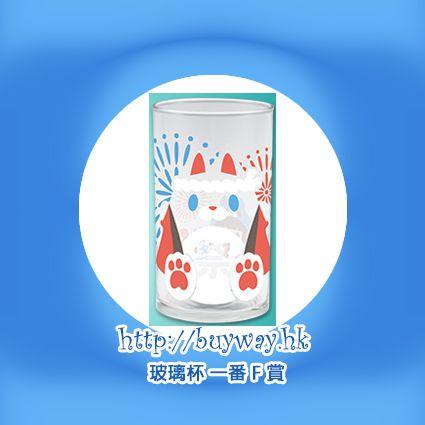 白貓Project C 款玻璃杯 一番 F 賞 夏休み満喫だニャ!! Ichiban Kuji Prize F Natsuyasumi Mankitsu da Nya!!【Shironeko Project】