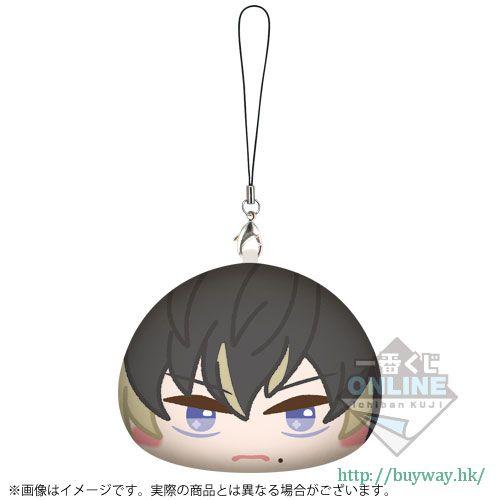 A3! 「碓氷真澄」一番 B 賞 春組×夏組 團子掛飾 Kuji Prize B Otama Mascot【A3!】