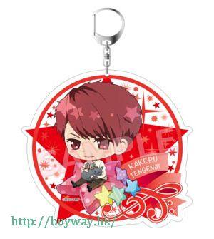 高校星歌劇 「天花寺翔」100mm 亞克力匙扣 Acrylic Key Chain Tengenji Kakeru【Star-Mu】