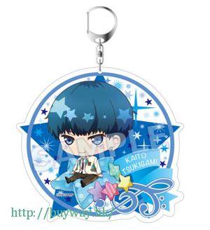 高校星歌劇 「月皇海斗」100mm 亞克力匙扣 Acrylic Key Chain Tsukigami Kaito【Star-Mu】