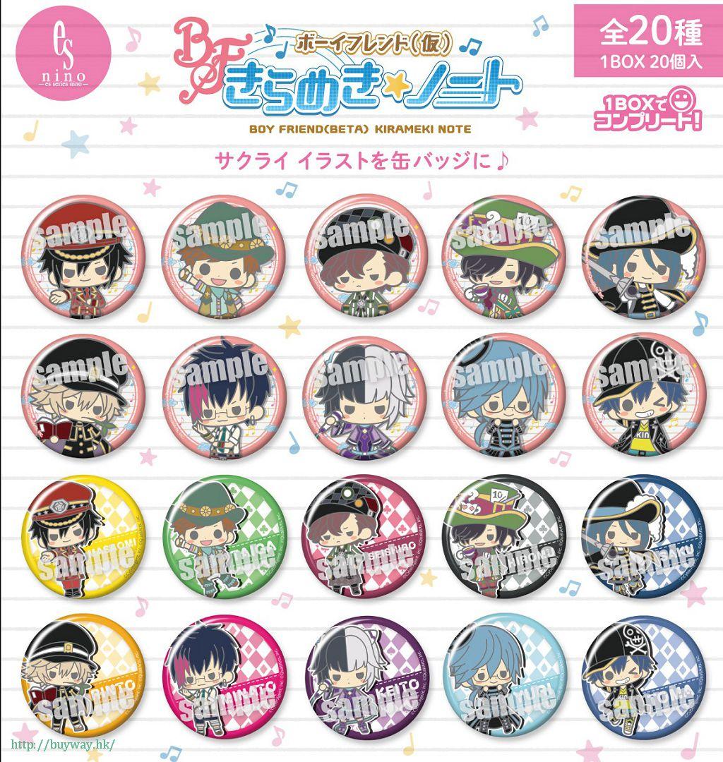 男友伴身邊 收藏徽章 SAKURAI Ver. (20 個入) Badge Collection SAKURAI Ver. (20 Pieces)【Boy Friend BETA】