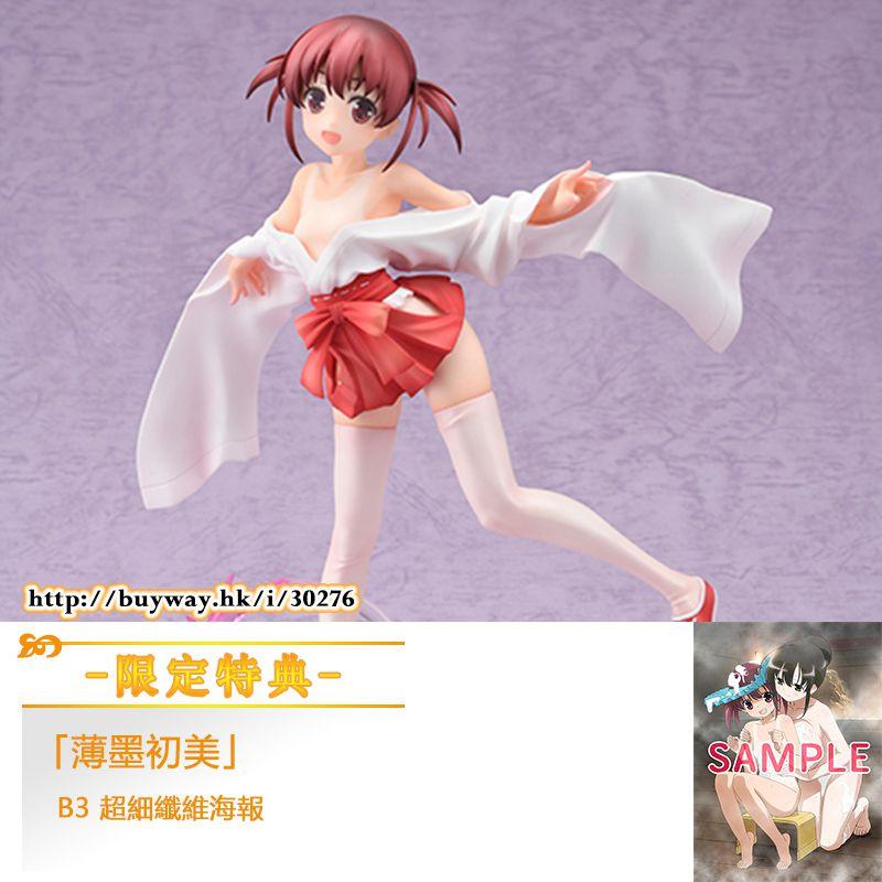 咲-Saki- 1/7「薄墨初美」(限定特典︰B3 超細纖維海報) 1/7 Usuzumi Hatsumi ONLINESHOP Limited【Saki (manga)】